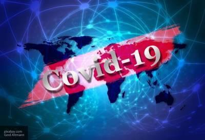 Дефолт и опасная вакцина: антироссийские пропагандисты вспомнили о COVID-19