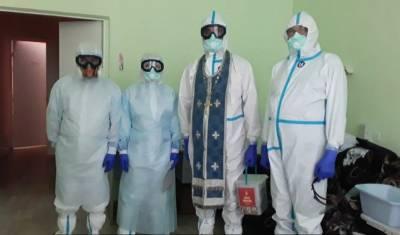 Священники Краснодарского края в защитных костюмах посетят больных коронавирусом