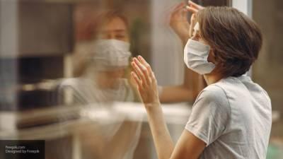 ВОЗ перечислила правила поведения на карантине для больных COVID-19