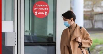 Ученые объяснили, почему ношение маски недостаточно для защиты от коронавируса