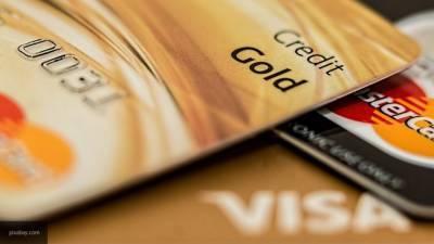 Банк России попросили продлить введенные из-за COVID-19 меры поддержки