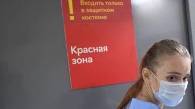 В Крыму назвали количество крайне тяжелых пациентов с коронавирусом