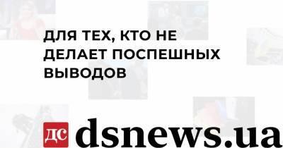 Коронавирус в Украине: статистика по областям на 21 октября