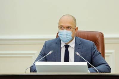 Шмыгаль предположил, когда в Украине стабилизируется ситуация с COVID-19