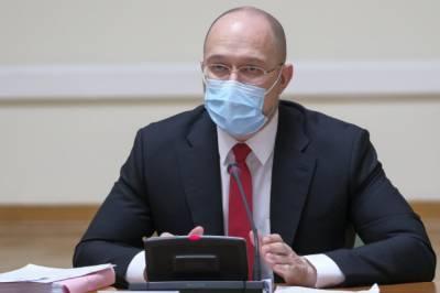 Шмыгаль заявил, что в некоторых городах заканчиваются койки для больных COVID-19