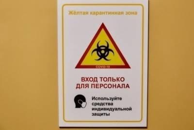 Еще у 201 жителя Тверской области обнаружили вирус COVID-19