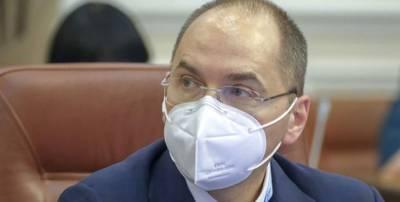 На Новый год локдаун должен уже дать результаты, или после праздников коронавирус накроет Украину - Степанов - ТЕЛЕГРАФ
