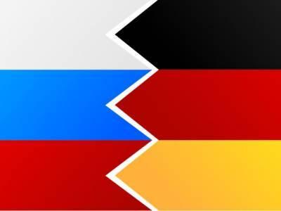 Пандемия резко сократила торговый оборот между Германией и Россией