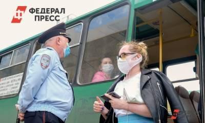 Более миллиона россиян оштрафованы за нарушение коронавирусных ограничений
