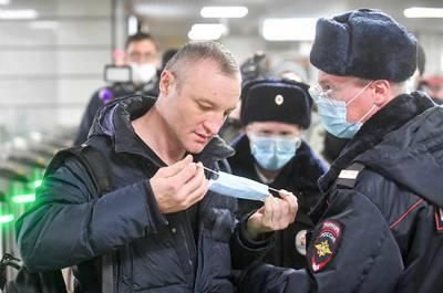 Более 1,1 млн россиян получили штрафы за нарушение коронавирусных ограничений