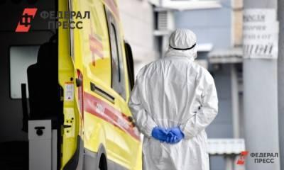 В России за сутки выявлено 26 683 случая COVID-19