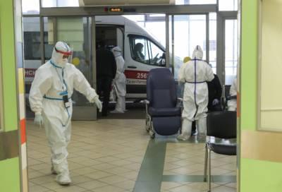 В Петербурге число госпитализаций с коронавирусом за неделю возросло на 9,2%