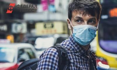 В «Векторе» спрогнозировали срок завершения пандемии COVID-19