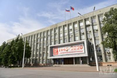 В проекте бюджета Кузбасса учли мероприятия по борьбе с коронавирусом