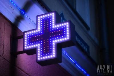 В России продлят выделение бесплатных лекарств для больных коронавирусом