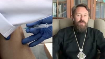 Коронавирус повредил легкое митрополита Илариона