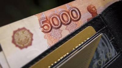 Эксперт раскрыла способ накопления денег в 2021 году