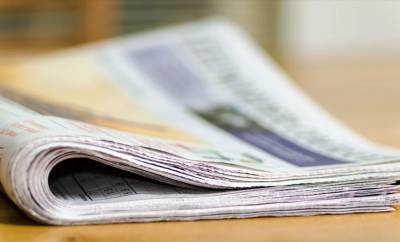 СМИ Сербии осудили Запад за попытки «оставить в тени» достижения РФ