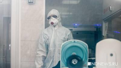 Власти Германии задумались о введении обязательного ношения респираторов