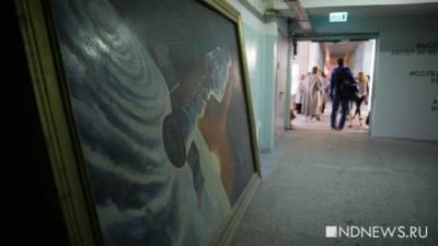 На биеннале в Екатеринбурге заявились художники из Нью-Йорка, Парижа и Вены