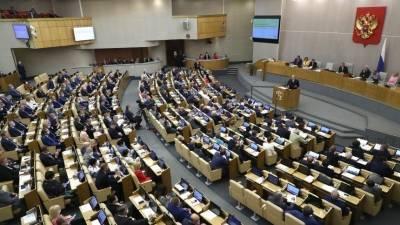 Заключительная для седьмого созыва весенняя сессия открылась в Госдуме