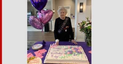 Американка дожила до 101 года и раскрыла секрет долголетия