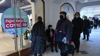 Какие дополнительные права получат россияне, сделавшие прививку