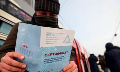 Власти Москвы хотят ввести ковид-паспорта, но боятся реакции общественности