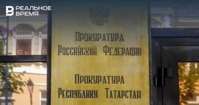 В Татарстане выплатили полумиллиарда рублей долгов по зарплате