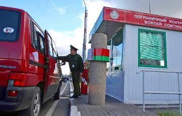 Как выехать из Беларуси через наземные границы