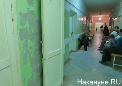 В России за сутки коронавирус подтвердился у 20 921 пациента
