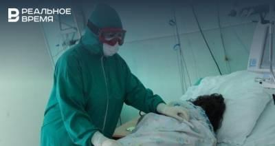 В Татарстане зарегистрировано 4 новых случая смерти от коронавируса