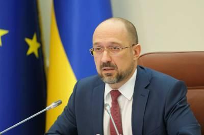 Украина выходи из усиленного карантина: Шмыгаль рассказал об ограничениях