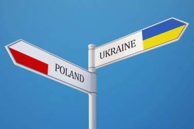 Польша отменила обязательный карантин для иностранцев