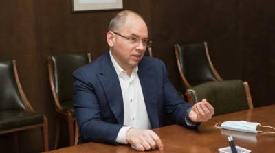 Окончание локдауна в Украине: глава МОЗ подвел итог
