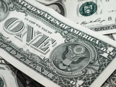 Аналитики назвали условие для обрушения доллара