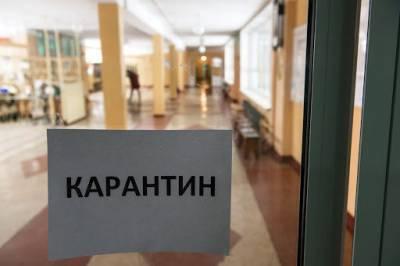 Завтра в Запорожье заканчивается жесткий карантин