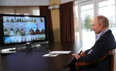 Пандемия и незаконные акции: Путин ответил на вопросы студентов