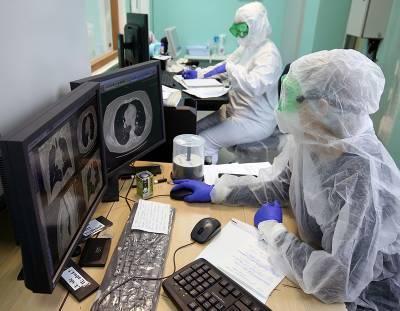 В России выявили меньше 19 тысяч новых заболевших коронавирусом