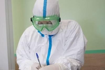Очередной антирекорд смертности от COVID-19 зафиксирован в России
