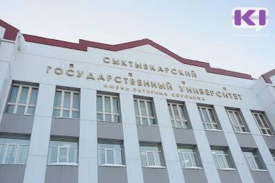 Сыктывкарский государственный университет из-за пандемии перейдет на дистанционное обучение