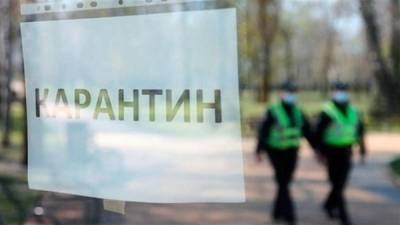"""Рейды в """"красной"""" зоне: какие заведения Запорожья будут проверять полицейские"""