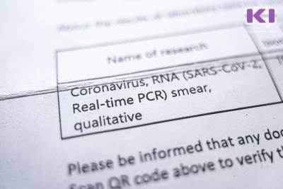 В Коми подтверждено еще 287 случаев коронавируса