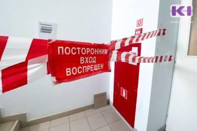Татьяна Голикова назвала Коми в числе регионов с критической ситуацией по заболеваемости COVID-19
