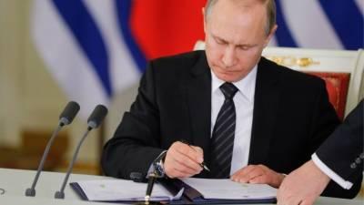Путин поддержал введение нерабочих дней с 30 октября по 7 ноября