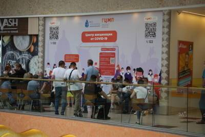 Петербург вошел в число регионов-лидеров по коллективному иммунитету к COVID-19