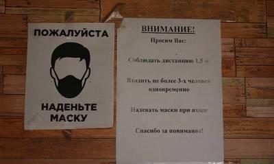 Власти Крыма вводят жесткие ограничения для туристов из-за коронавируса