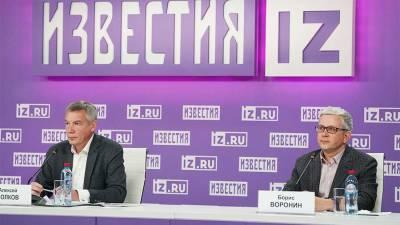 В «МИЦ Известия» обсуждают уровень закредитованности россиян. Трансляция