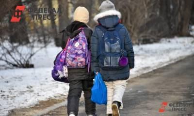 В Волгограде закрываются школы