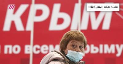 Морги в Крыму не справляются с нагрузкой. Почему смертность от COVID-19 в регионе бьет рекорды?